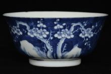 $1 Chinese Blue and White Porcelain Bowl 19th C