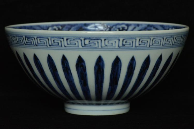 $1 Chinese Ming Bowl Xuande Mark and Period