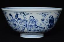 $1 Chinese Bowl Figure Yongzheng Mark and Period
