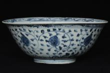 $1 Large Chinese Ming Blue and White Bowl 16th C