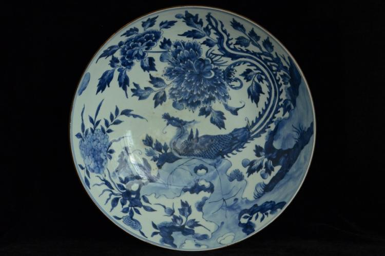 $1 Chinese Ming Blue and White Plate 17th C