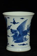 $1 Chinese Blue and White Brush Holder Kangxi