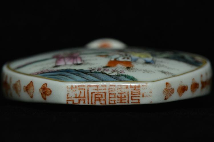 $1 Chinese Snuff Bottle Qianlong Mark and Period