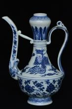 $1 Chinese Ming Wine Ewer Xuande Mark and Period