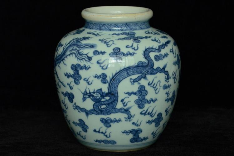 $1 Chinese Blue and White Dragon Jar 18th C