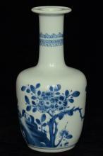 $1 Chinese Blue and White Vase Kangxi Period