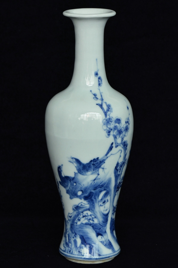 $1 Chinese Blue and White Vase Kangxi Mark