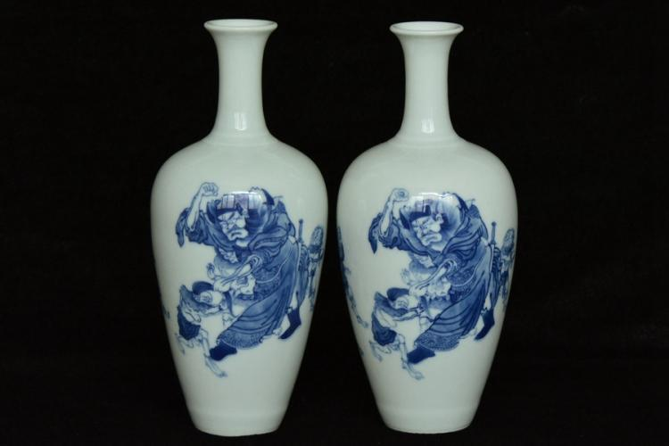 $1 Pair of Chinese Vases Figure Kangxi Mark