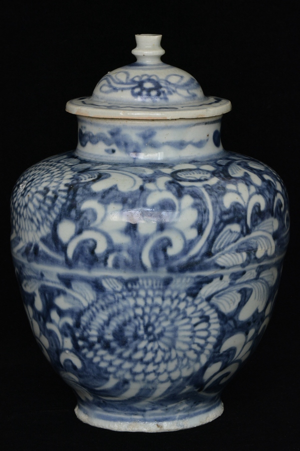 $1 Chinese Ming Blue and White Jar 17th C