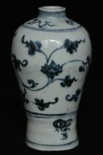 $1 Chinese Ming Blue and White Vase 15th C