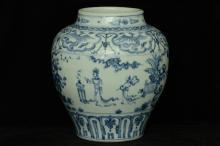 $1 Chinese Ming Jar Figure Chenghua Period