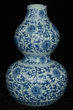$1 Chinese Blue and White Vase Wanli Mark