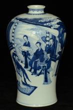 $1 Chinese Blue & White Vase Figure Kangxi Period