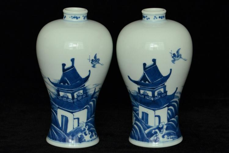 $1 Pair of Chinese Blue White Vases Kangxi Period