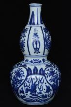 $1 Chinese Blue and White Porcelain Vase