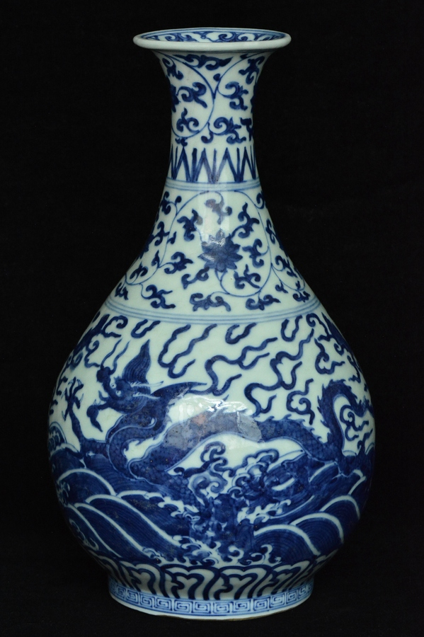 $1 Chinese Blue & White Dragon Vase Jiajing Mark
