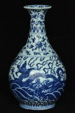 $1 Chinese Blue & White Dragon Vase Jiajing Mark