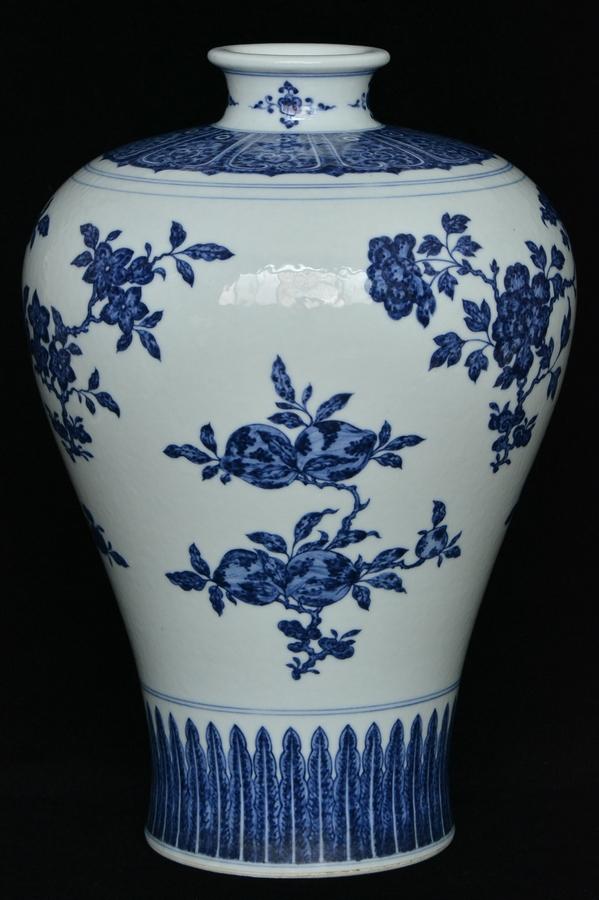 $1 Chinese Porcelain Vase Qianlong Mark & Period