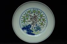 $1 Chinese Doucai Dish Yongzheng Mark