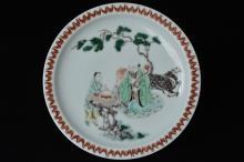 $1 Chinese Dish Figure Kangxi Mark and Period