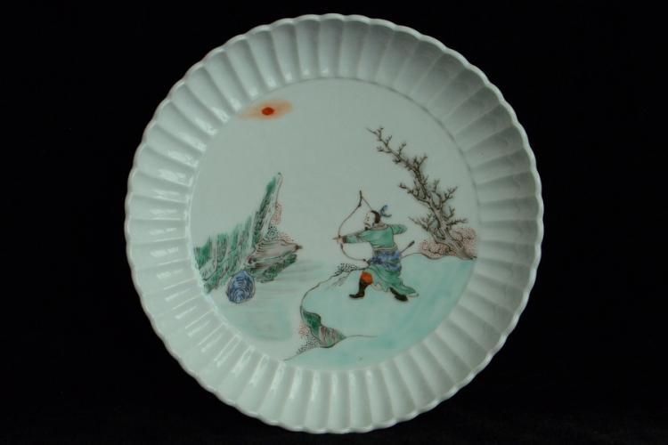 $1 Chinese Porcelain Dish Figure Yongzheng Period