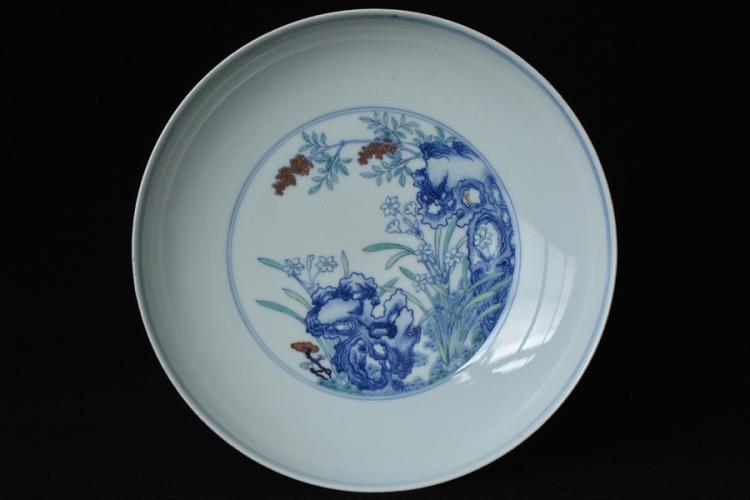 $1 Chinese Doucai Dish Yongzheng Mark &Period Box