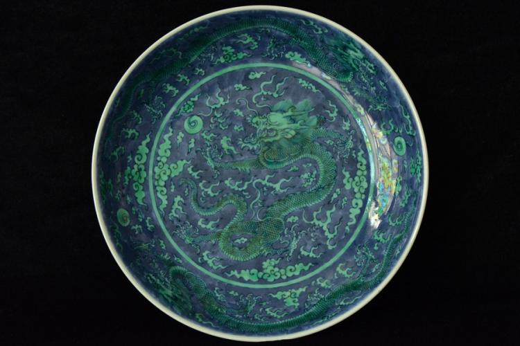 $1 Chinese Porcelain Dragon Plate Jiaqing Mark