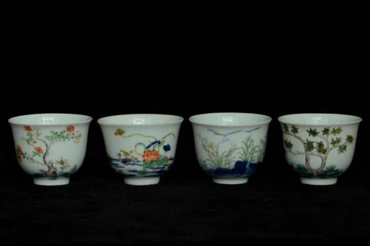 $1 Set of 4 Chinese Porcelain Cups Kangxi Mark