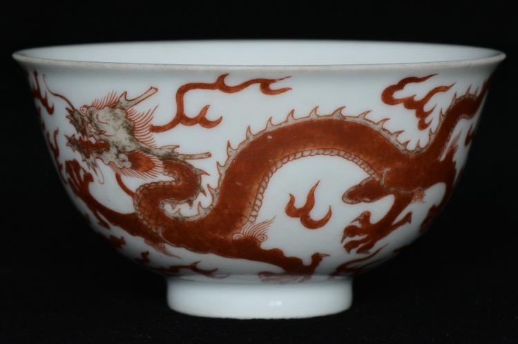 $1 Chinese Dragon Bowl Kangxi Mark and Period