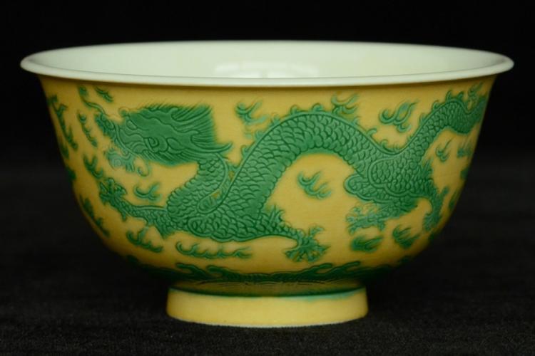 $1 Chinese Porcelain Dragon Bowl Kangxi Mark