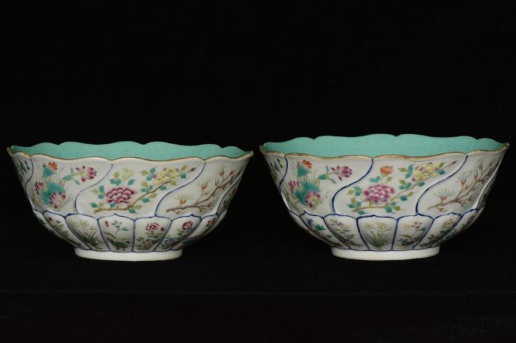 $1 Pair Chinese Bowls Shen De Tang Mark Daoguang