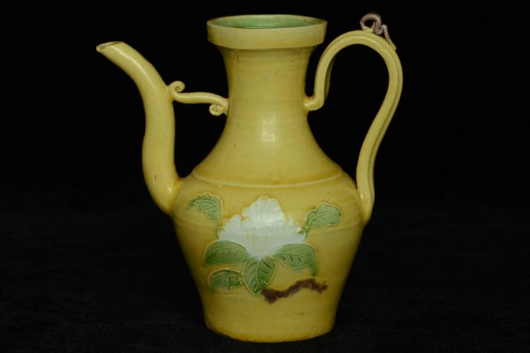 $1 Chinese Porcelain Wine Ewer 17th C