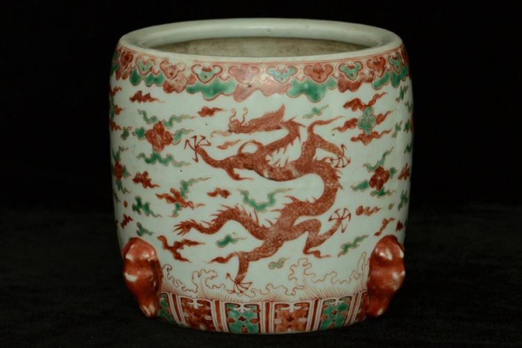 $1 Chinese Ming Dragon Incense Burner 16th C