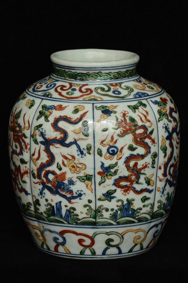 $1 Chinese Ming Dragon Jar Wanli Mark and Period
