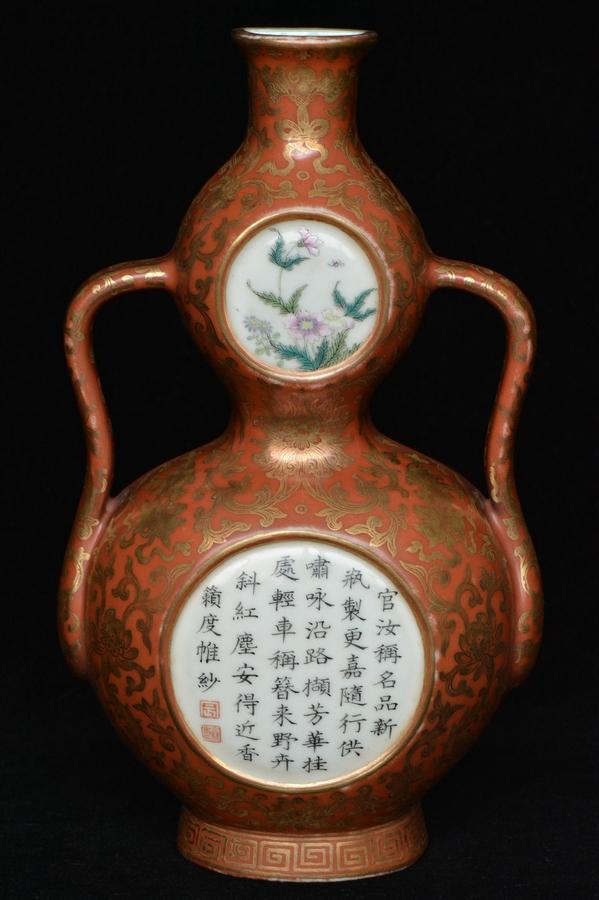$1 Chinese Wall Vase Qianlong Mark and Period Box
