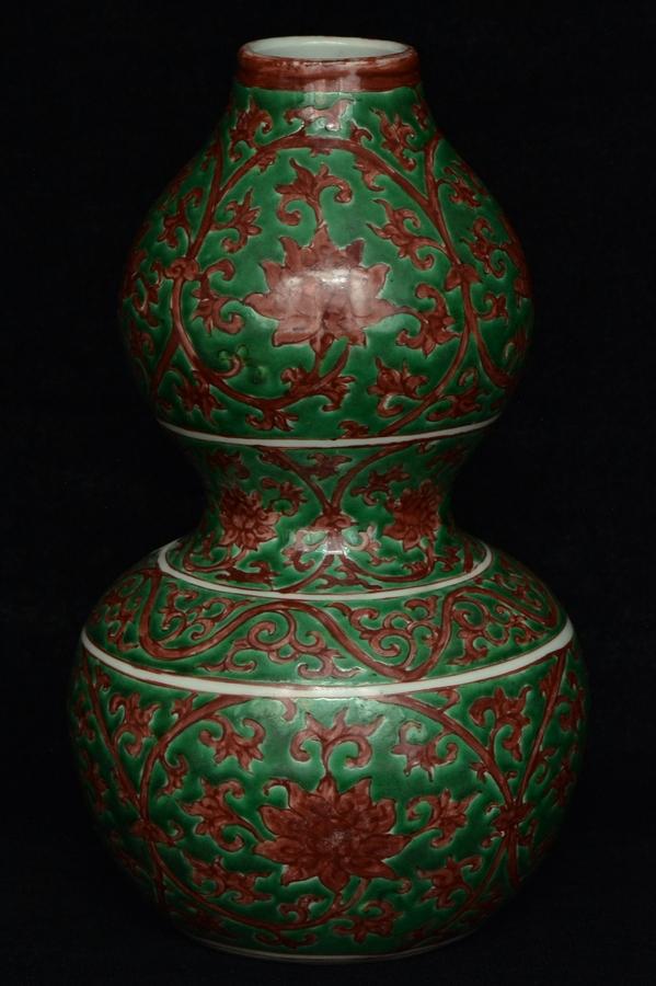 $1 Chinese Ming Vase Jiajing Mark and Period