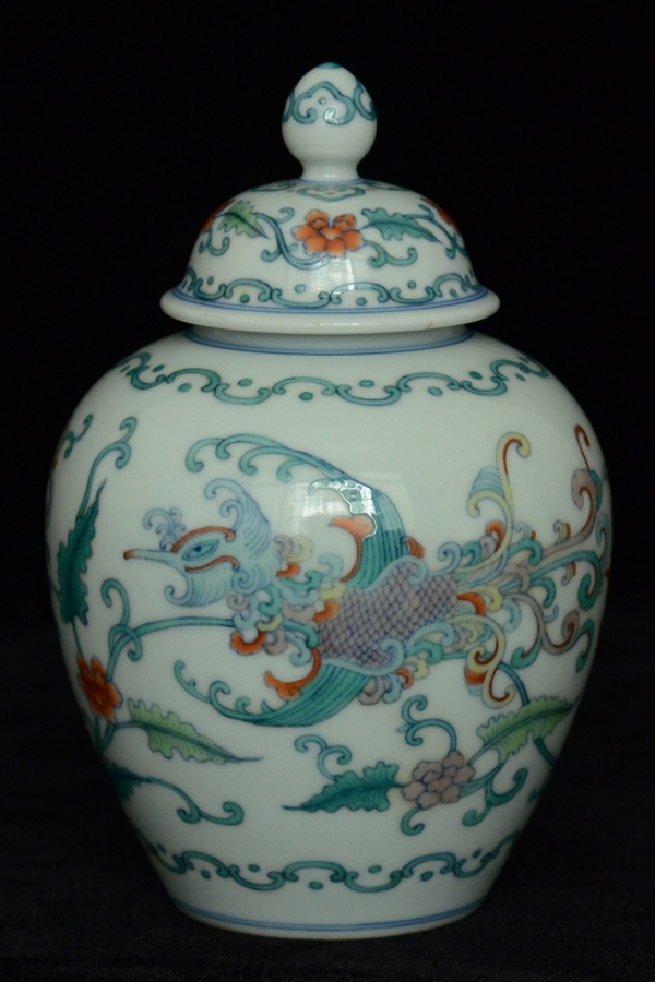 $1 Chinese Doucai Jar Yongzheng Mark