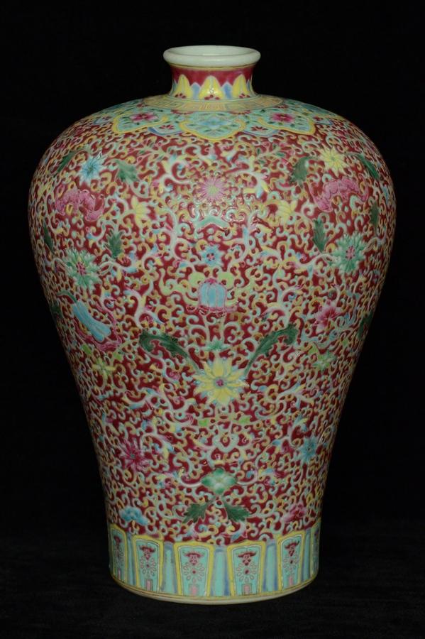 $1 Chinese Porcelain Vase Yongzheng Mark & Period