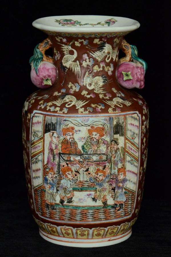 $1 Chinese Vase Figure Jiaqing Mark 20th C