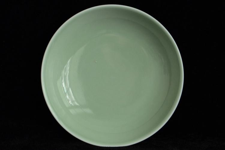 $1 Chinese Porcelain Dish Chenghua Mark Kangxi