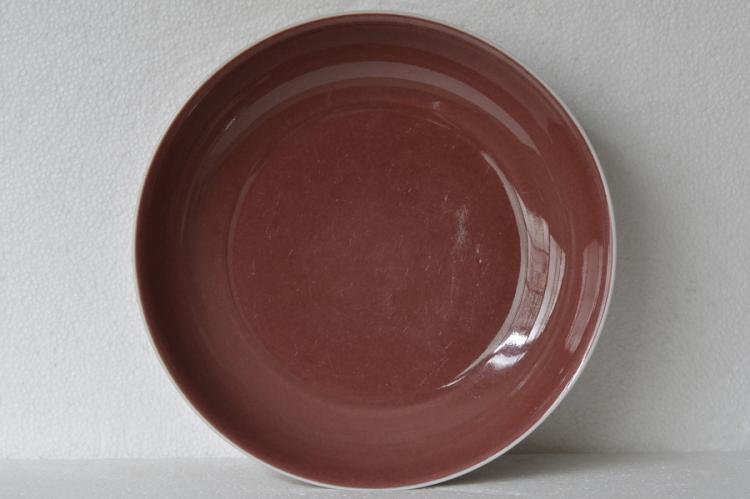 $1 Chinese Porcelain Dish Qianlong Mark & Period