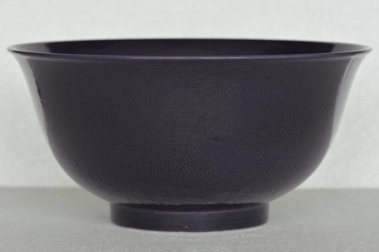 $1 Chinese Dragon Bowl Kangxi Mark and Period