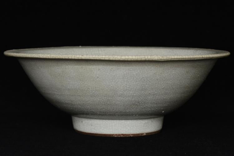$1 Large Chinese Porcelain Bowl 18th C