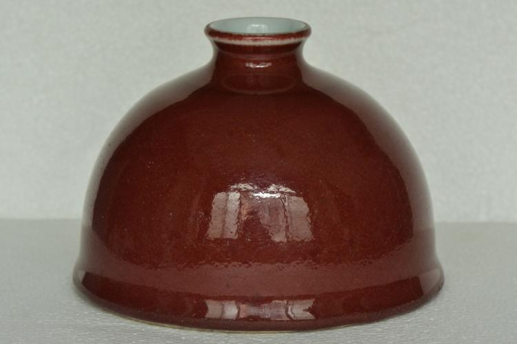 $1 Chinese Water Pot Kangxi Mark and Period