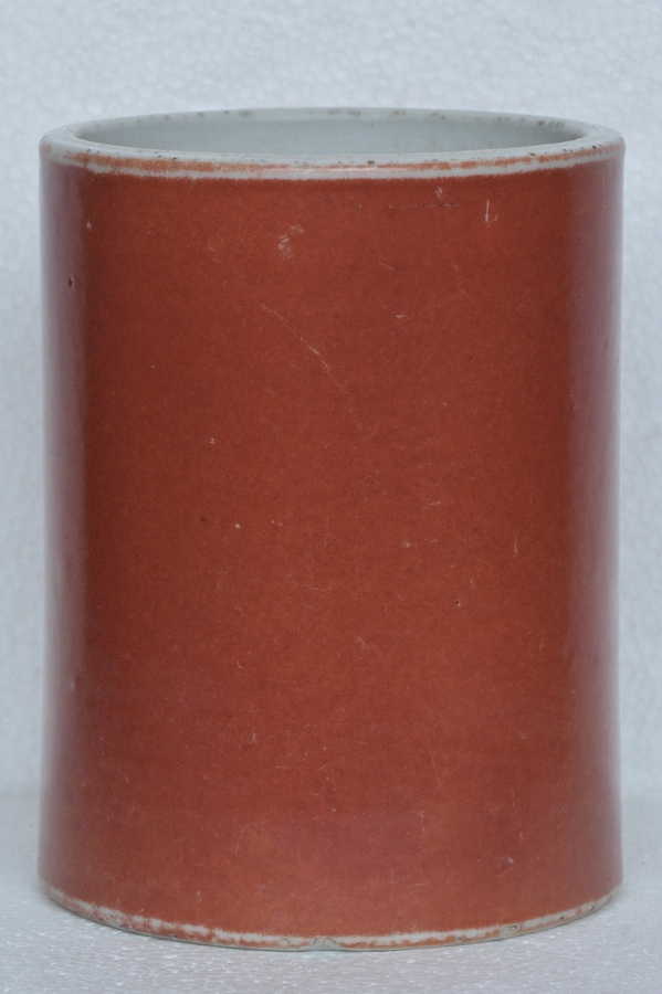 $1 Chinese Porcelain Brush Pot Yongzheng Period