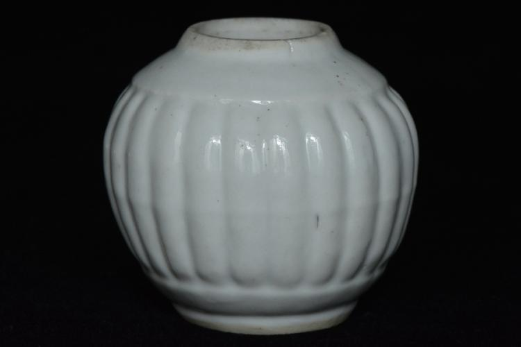 $1 Chinese Ming Porcelain Water Pot 17th C
