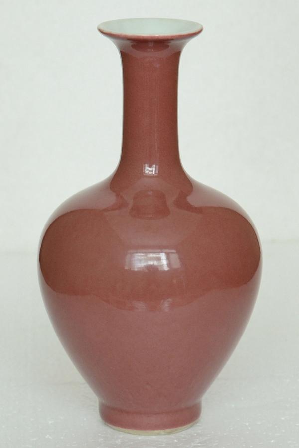 $1 Chinese Porcelain Vase
