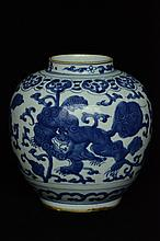 $1 Chinese Blue and White Porcelain Jar 16th C