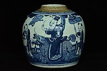 $1 Chinese Blue and White Jar Figure Jiaqing