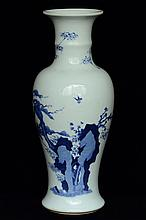 $1 Chinese Blue and White Vase Chenghua Mark